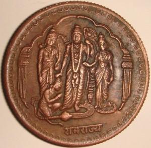 Ram-Rajya-Coin-300x294