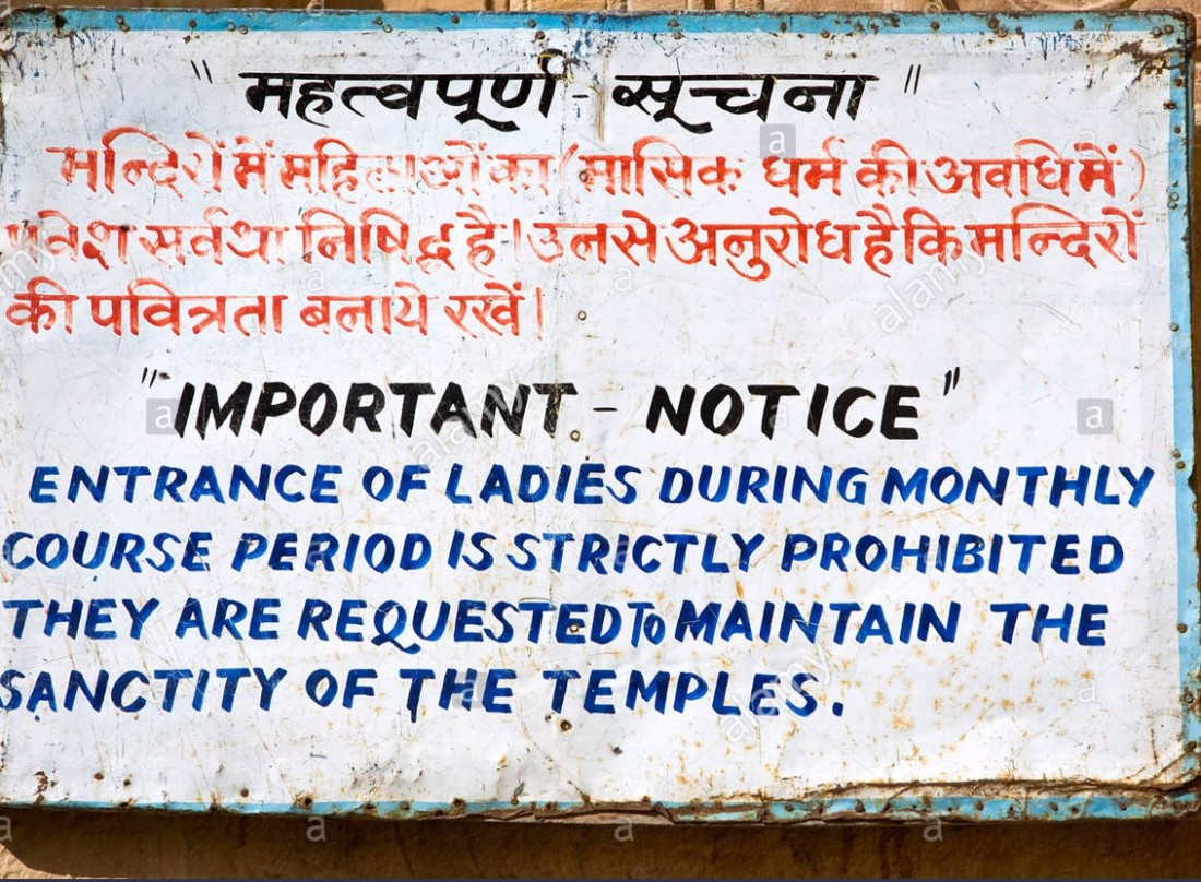 sign-forbidding-the-entrance-to-a-temple-for-menstruating-women-jaisalmer-BK0H0A
