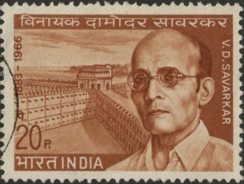 stamp_savarkar1
